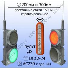 Светофоры мобильные радио
