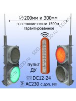 Обновлена документация на все комплекты радио светофоров