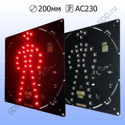 Сигнальный модуль пешеходный 200мм красный