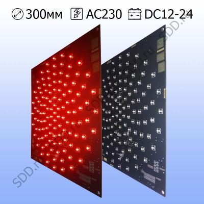 Сигнальный модуль транспортный 300мм красный