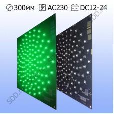 Сигнальный модуль транспортный 300мм зеленый, с источником питания
