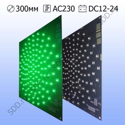 Сигнальный модуль транспортный 300мм зеленый