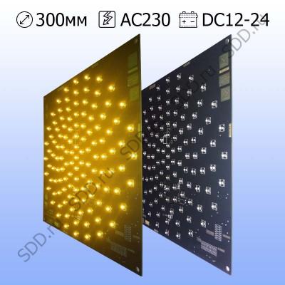 Сигнальный модуль транспортный 300мм желтый