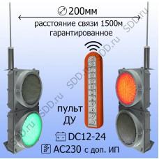 Комплект мобильного радио светофора РС-Т.8.1+12С