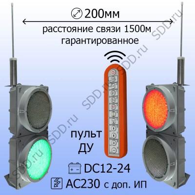 РС-Т.8.1+12С