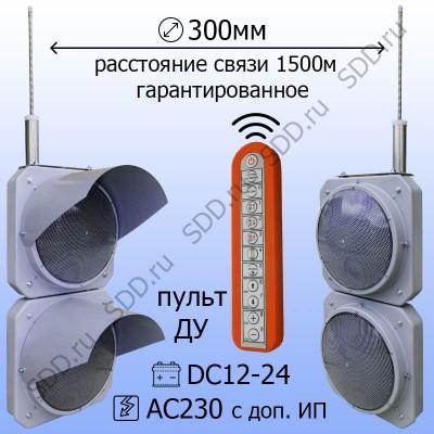 РС-Т.8.2+12С