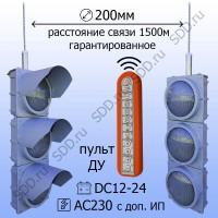 """В раздел """"Мобильные радио светофоры"""" добавлены товары!"""