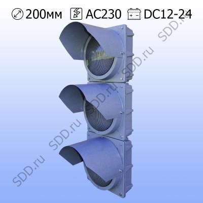 Светофор транспортный 200мм Т.1.1