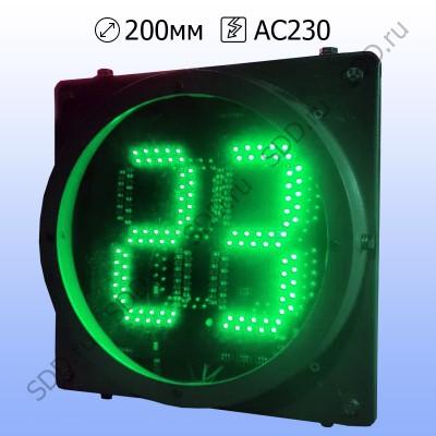 Секция с ТООВ 200мм металлическая (красные и зеленые цифры)