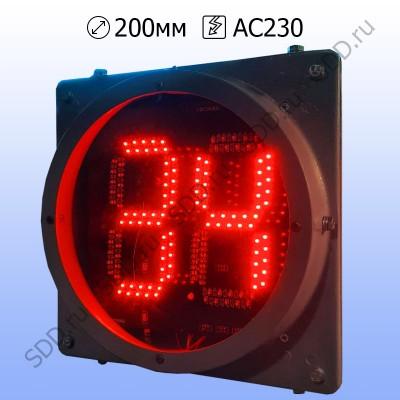 Секция с ТООВ 200мм металлическая (красные или зеленые цифры)