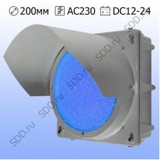 Секция 200мм Т.12.1 голубая металлическая