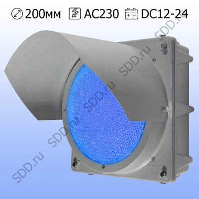 Секция 200мм Т.12.1 голубая