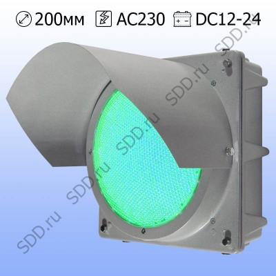 Секция 200мм Т.11.1 зеленая