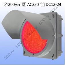 Секция 200мм Т.6.1 красная металлическая