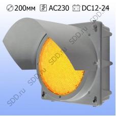 Секция 200мм Т.7.1 желтая металлическая