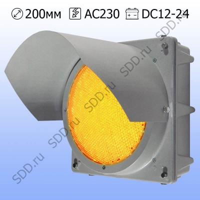 Секция 200мм Т.7.1 желтая