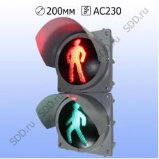 Светофор пешеходный 200мм П.1.1 со звуковым сопровождением металлический