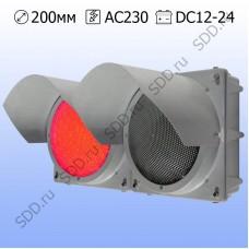 Светофор для Ж/Д переездов 200мм Т.6.д.1.д металлический (предупреждающие красные сдвоенные мигающие секции)