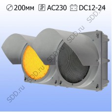 Светофор предупреждающий 200мм Т.7.1.д металлический (предупреждающие желтые сдвоенные мигающие секции)