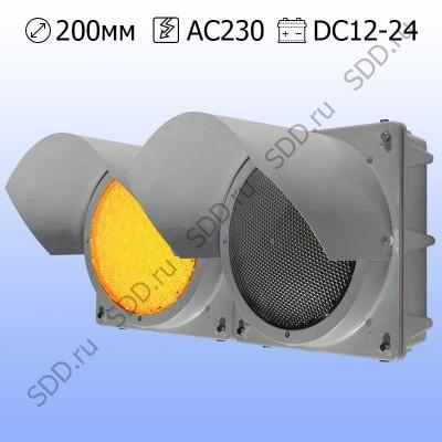 Светофор предупреждающий 200мм Т.7.1.д